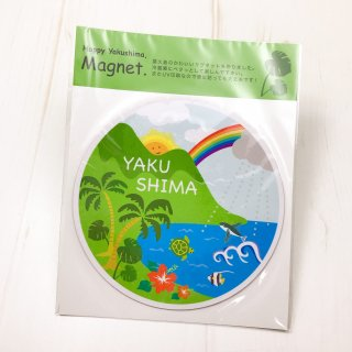 Happy Yakushima マグネット