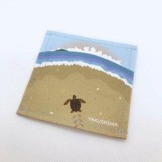 布コースター【ウミガメ】