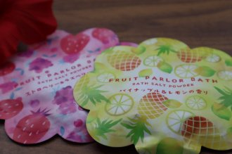 Fruit parlor   Bath Salt Powder