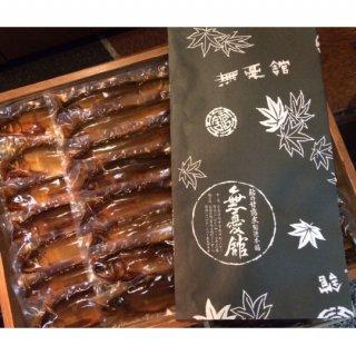 鮎の甘露煮 家庭用袋入り(220グラム/4尾入り)
