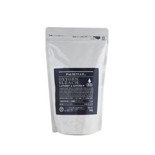 パルセイユ 酸素系漂白剤&洗濯槽クリーナー 500g