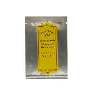 ボンヌプランツ シャンプー(シトラス&ミント) お試し用10ml【メール便対象商品】