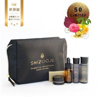 【先着50名様限定】《SHIZOOJU シズージュ》お得なミニサイズセット ポーチ付き(メール便送料無料)