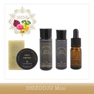 |ポイントプレゼント|《SHIZOOJU|シズージュ》お得なミニサイズセット(メール便送料無料)