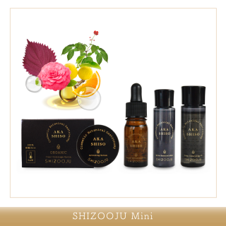 《SHIZOOJU|シズージュ》お得なミニサイズセット(メール便送料無料)