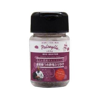 赤紫蘇うめ酢塩ふりかけ ボトル