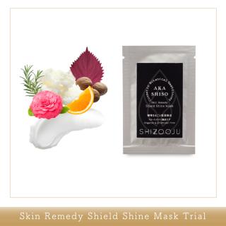 |新発売|《SHIZOOJU|シズージュ》スキンレメディ  シールドシャインマスク|お試しサイズ|5g|メール便対象商品