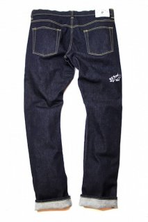 ACE SLIM STRETCH PANTS