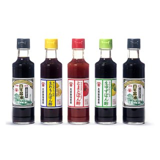 醤油ぽん酢セット