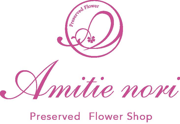 プリザーブドフラワーのショッピング|Amitie nori OnlineShop