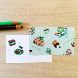 チョコミント メッセージカード