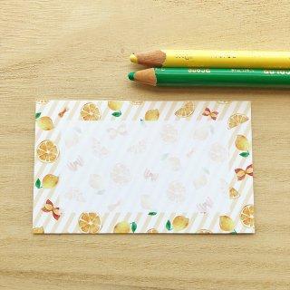 レモンとリボン メッセージカード