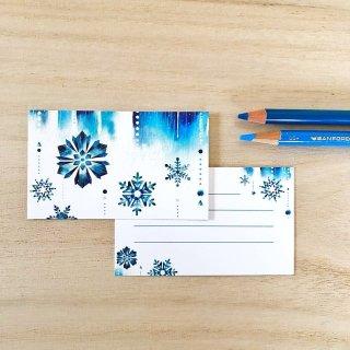 雪の結晶メッセージカード