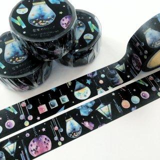 【11日22時〜】星集めのランプ マスキングテープ