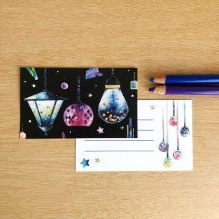 星集めのランプ メッセージカード