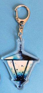 アクリルキーホルダー(星集めのランプ1)