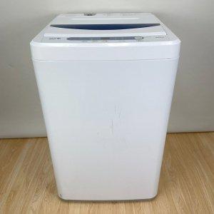 【送料無料】HerbRelax(ハーブリラックス)洗濯機2016年YWM-T50A1【中古】