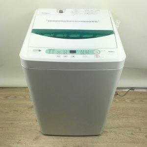 【送料無料】HerbRelax(ハーブリラックス)洗濯機2018年YWM-T45A1【中古】