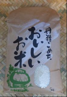 平成30年収穫  コシヒカリ 5kg入り