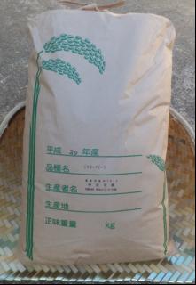 平成30年収穫  コシヒカリ 30kg入【送料無料】