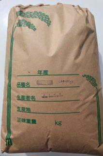 令和元年9月収穫 【新米】 ミルキークイーン 30kg入