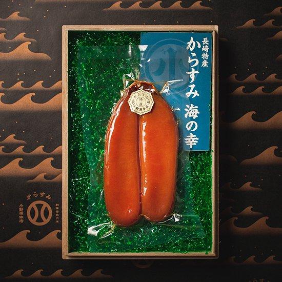 【小野原本店】本からすみ
