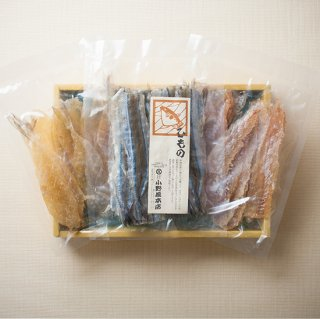 干物セット(松)