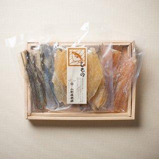 干物セット(竹)
