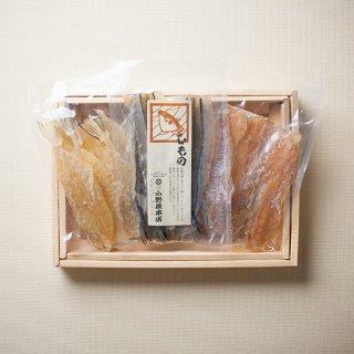 干物セット(梅)
