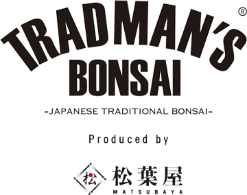 Tradman's produced by 松葉屋
