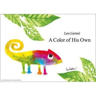 レオ・レオニ B4ポスター A Color of His Own じぶんだけのいろ カメレオン Leo Lionni