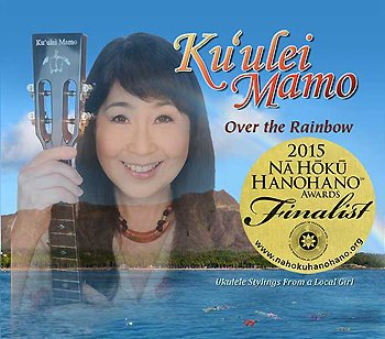 Over the Rainbow/Ku'ulei Mamo