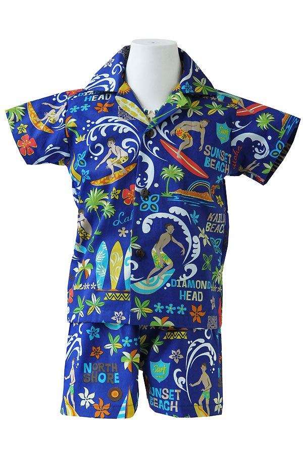 Boysアロハシャツスーツ(カハカイ・マリン)