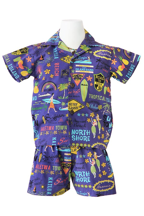 Boysアロハシャツスーツ(ビーチ・オーシャン)