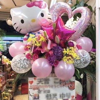 キティ ピンク バルーンスタンド