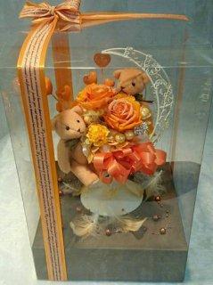月ベア オレンジ