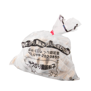 【10%OFF】<br/>黒豚肉100%黒豚の生産から行う厳選素材の本格餃子(50個)