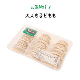 【10%OFF】<br/>黒豚肉100%黒豚の生産から行う厳選素材の本格餃子(15個)