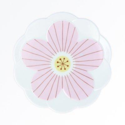 ハナ取り皿[ピンク]