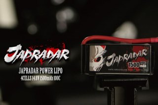 JAPRADAR POWER LIPO 4CELLS 14.8V 1500mAh 100C