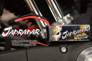 JAPRADAR POWER LIPO 4CELLS 14.8V 2000mAh 100C