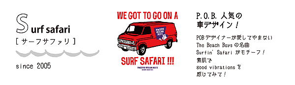 SURFSAFARI