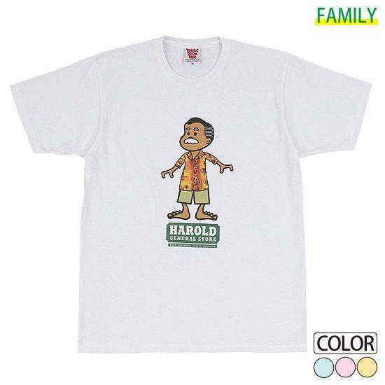 uncle HAROLD (yellowアロハ)  Tシャツ