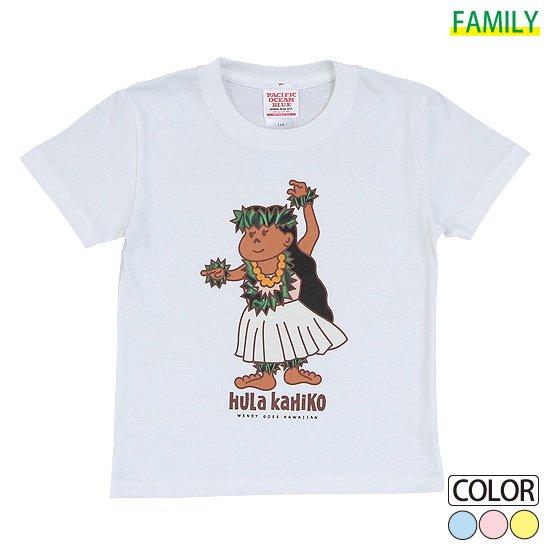 Kid's Hula Kahiko