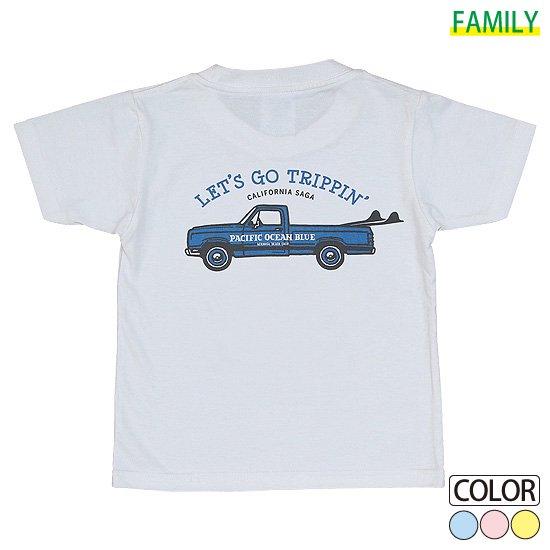 Kid's LET'S GO TRIPPIN'-Blue CAR