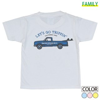 Kid's LET'S GO TRIPPIN'-Blue CAR