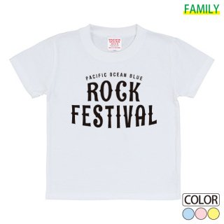 Kid's Rock Fes.