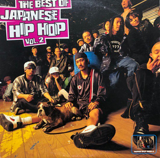 V.A. / The Best Of Japanese Hip Hop Vol.2