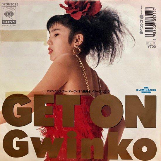 GWINKO / GET ON / 帰れない夜 ( 見本盤 )