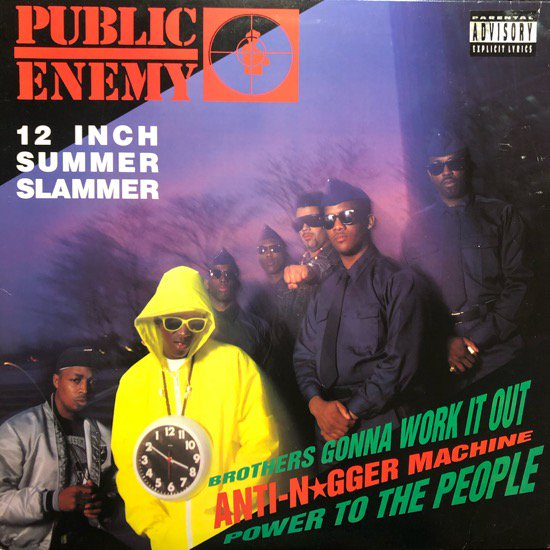 PUBLIC ENEMY / BROTHERS GONNA WORK IT OUT ( 90 US ORIGINAL )